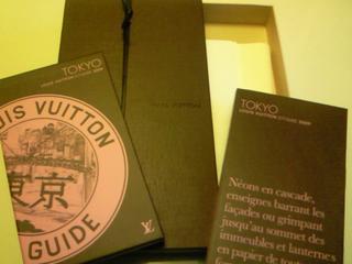 LouisVuittonTokyoGuideBook2008.jpg