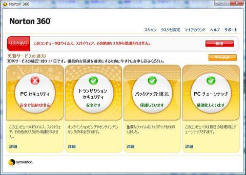 Norton360_1.jpg