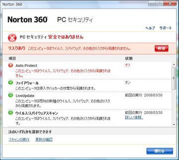 Norton360_2.jpg