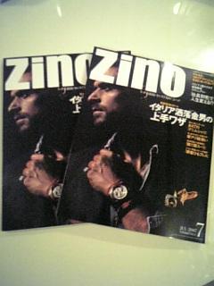 ZINO200707.jpg