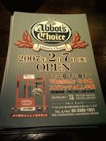 Abbot's Choice中野店開店チラシ 2月7日OPEN
