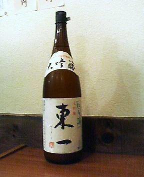 16BY東一純米大吟醸にごり酒微発砲