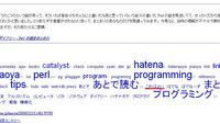 hatena_tsujiuranai2.JPG