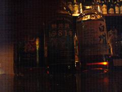 japanese_whiskey.jpg