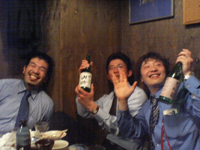 kuramo_trio.JPG