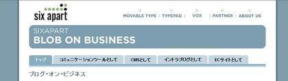 blob_on_business.JPG